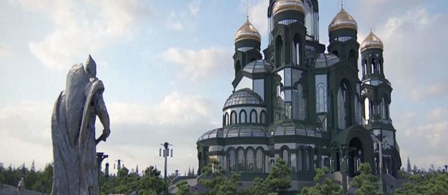 Главный храм Вооружённых сил России